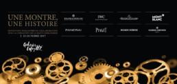 Affiche H Exposition Une montre une histoire federation haute horlogerie x richemont x galeries lafayette